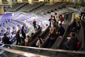 зал парламента