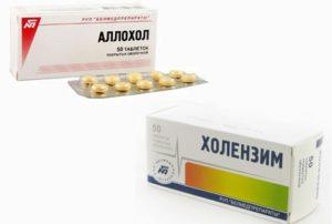 lechenie-pankreatita