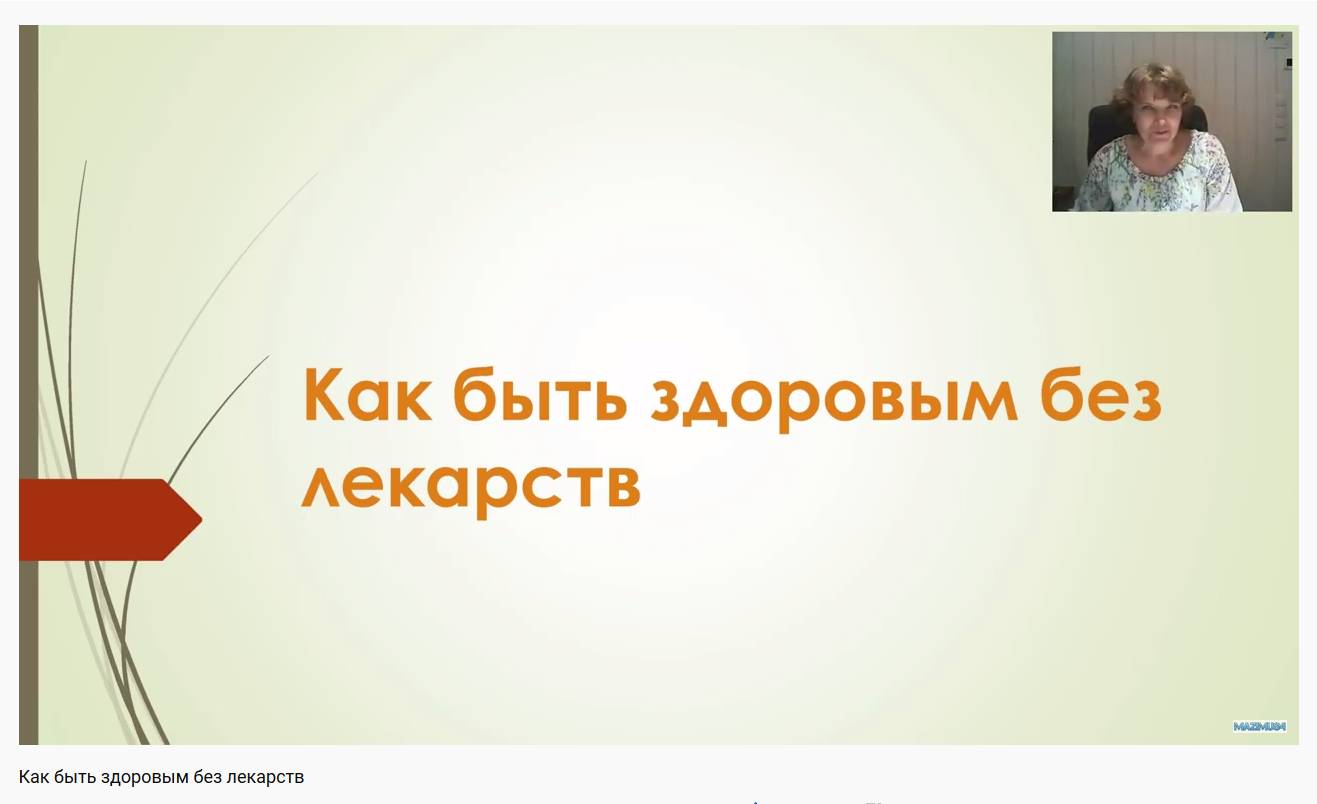 НАНО Бальзамы